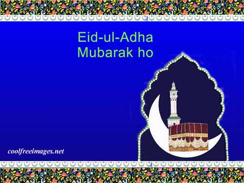 Best Eid al-Adha Graphics
