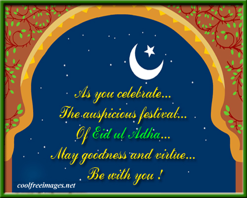 Free Orkut and My Space Eid-ul-Adha Graphics Glitters