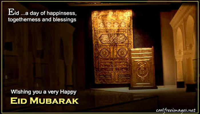 Online Free Happy Eid al-Fitr Pictures