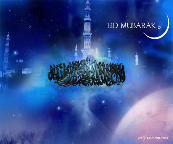 eid mubarak 13 Eid Greetings 2009 : 240X320 Wallpaper Collection