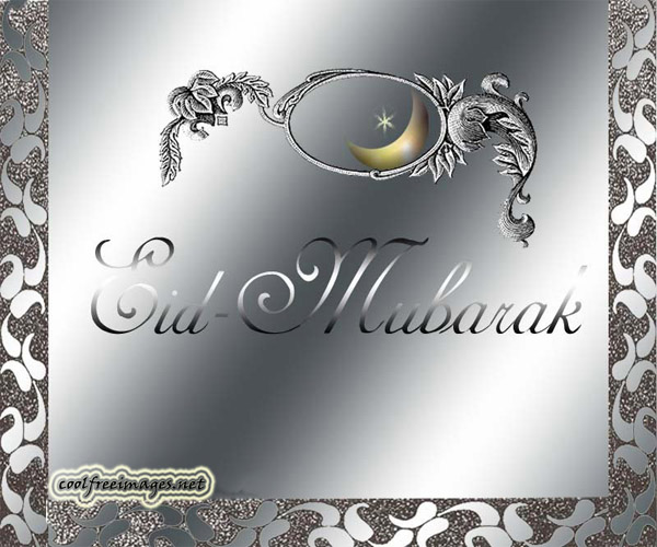 eid mubarak to you and you and