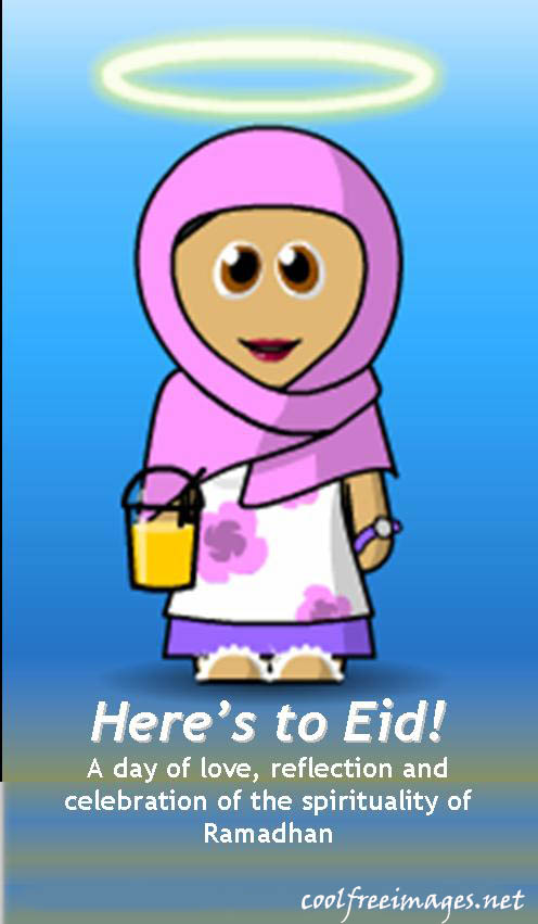 Best Eid al-Fitr Graphics