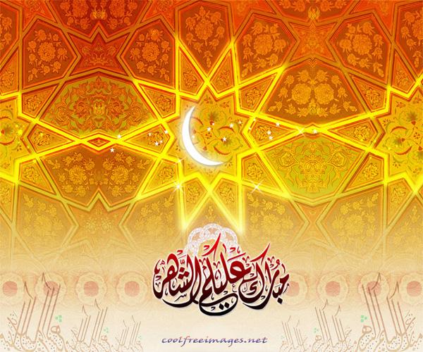 Best Eid al-Fitr Images