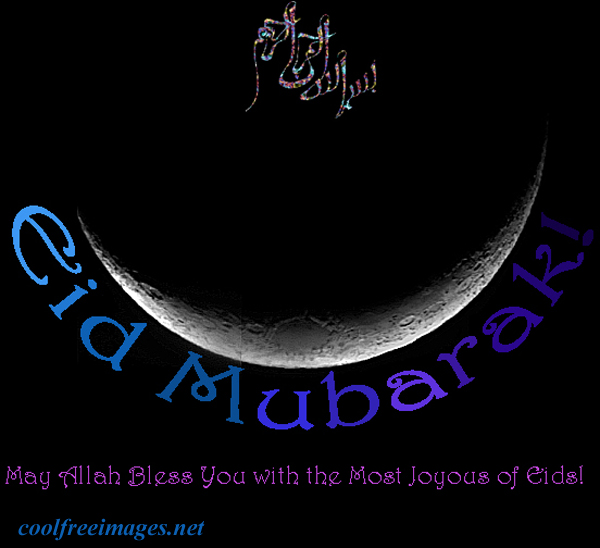 Best Eid al-Fitr Graphics