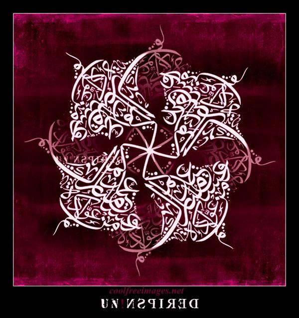 Best Free Eid al-Fitr Graphics