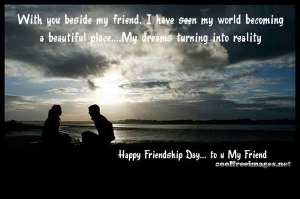 Best Friendship Day Images