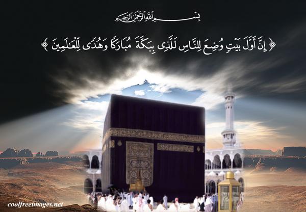 Mecca & Pilgrimage l مكة والحج - SkyscraperCity