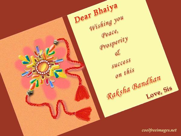 Online Free Happy Rakhi Pictures