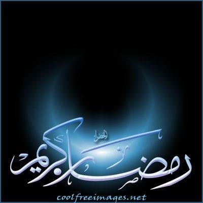 Online Free Ramadan Pictures