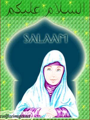 Best Salam Images